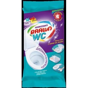 Brawn - 1